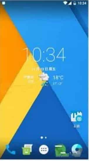 Lenovo A6000 A6000 Plus Android 6.0 4
