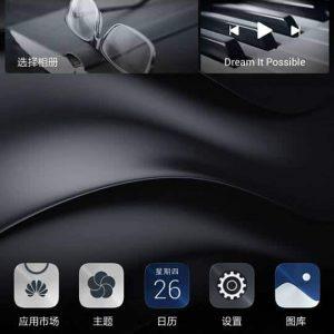 huawei mate 8 stock emui 4.0 themes 1 300x300 - [THEME] Huawei Mate 8 Stock Themes For Emui 3.0 and Emui 3.1