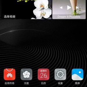 huawei mate 8 stock emui 4.0 themes 2 300x300 - [THEME] Huawei Mate 8 Stock Themes For Emui 3.0 and Emui 3.1