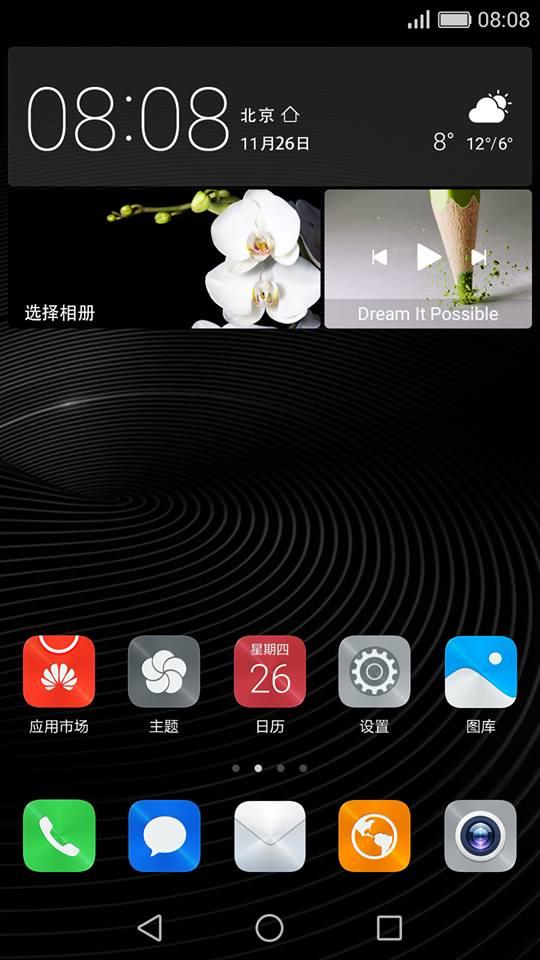 [THEME] Huawei Mate 8 Stock Themes For Emui 3.0/3.1