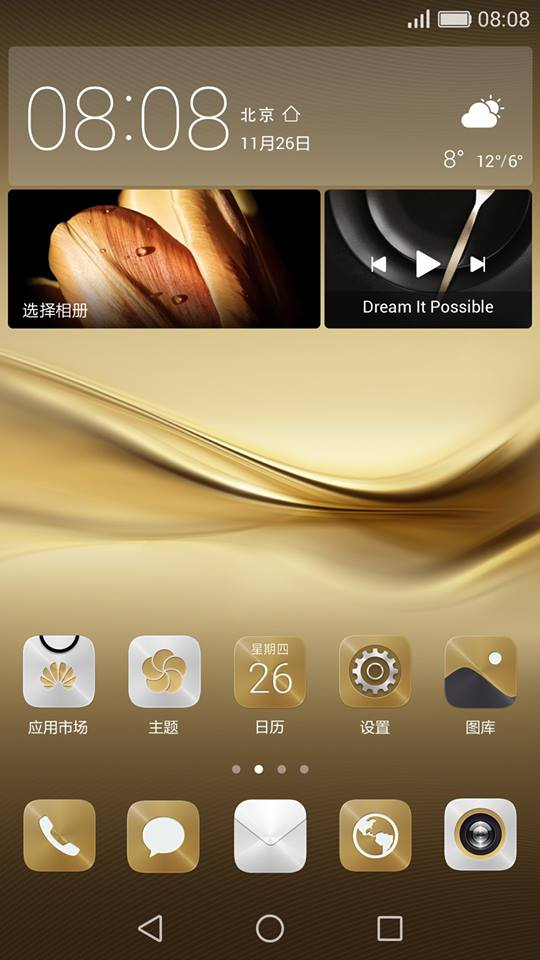 [THEME] Huawei Mate 8 Stock Themes For Emui 3.0/3.1