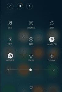 miui 7 Z9 Max 3 202x300 - [ROM] Latest MIUI 7 5.12.31 Full Netcom 2.0 Rom For Nubia Z9 Max