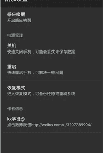 miui 7 Z9 Max 6 202x300 - [ROM] Latest MIUI 7 5.12.31 Full Netcom 2.0 Rom For Nubia Z9 Max