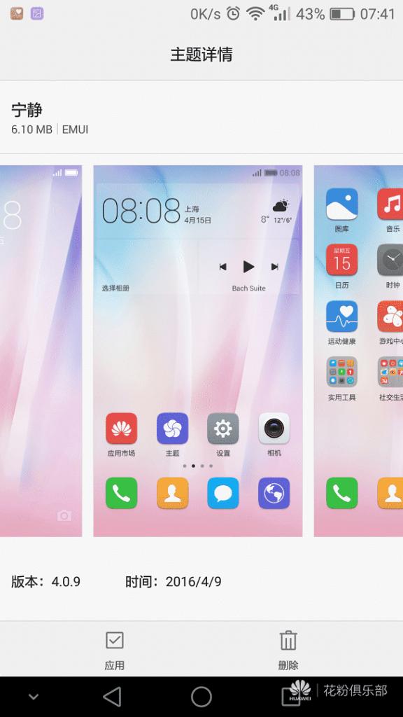 Huawei p9 themes 1 576x1024