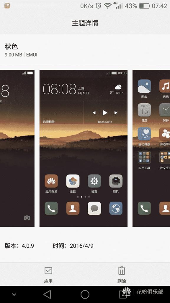 Huawei p9 themes 2 576x1024