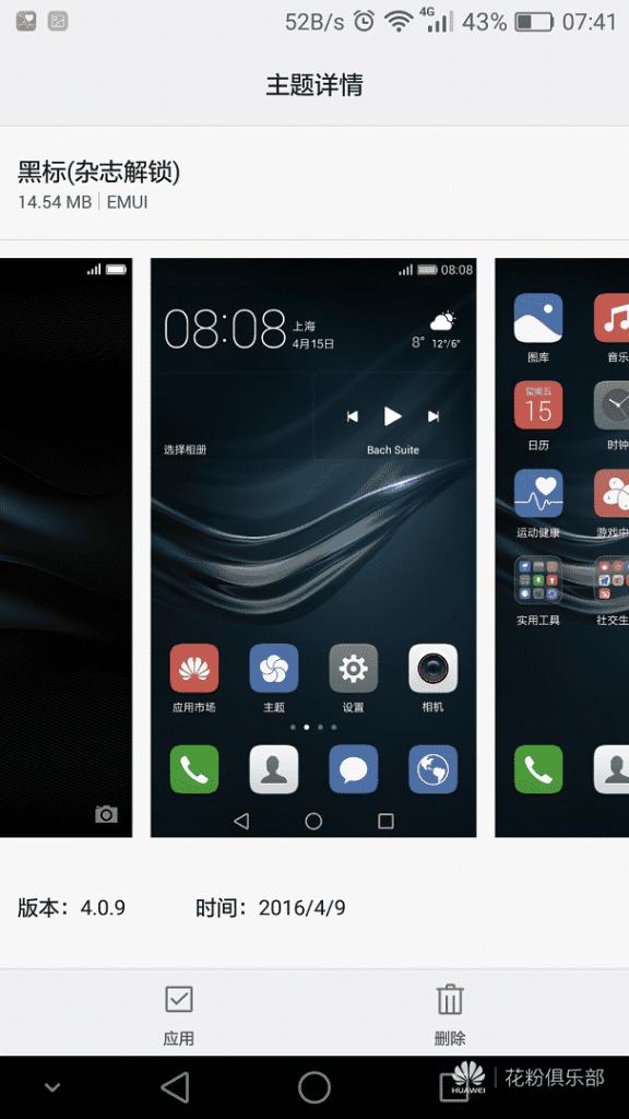 Huawei p9 themes 4 576x1024