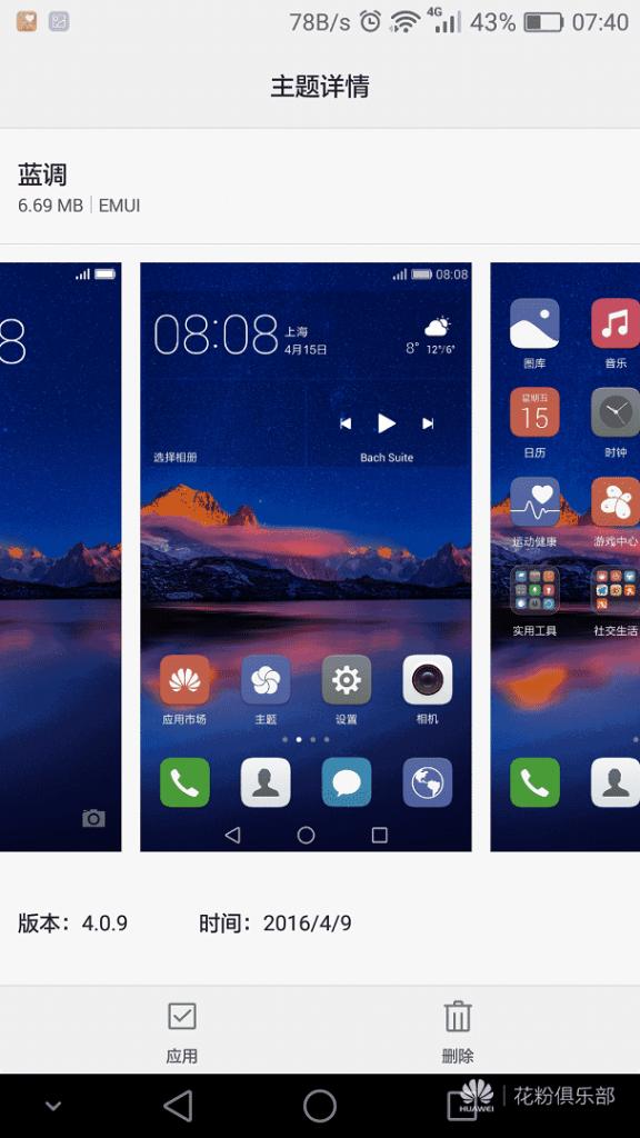 Huawei p9 themes 6 576x1024