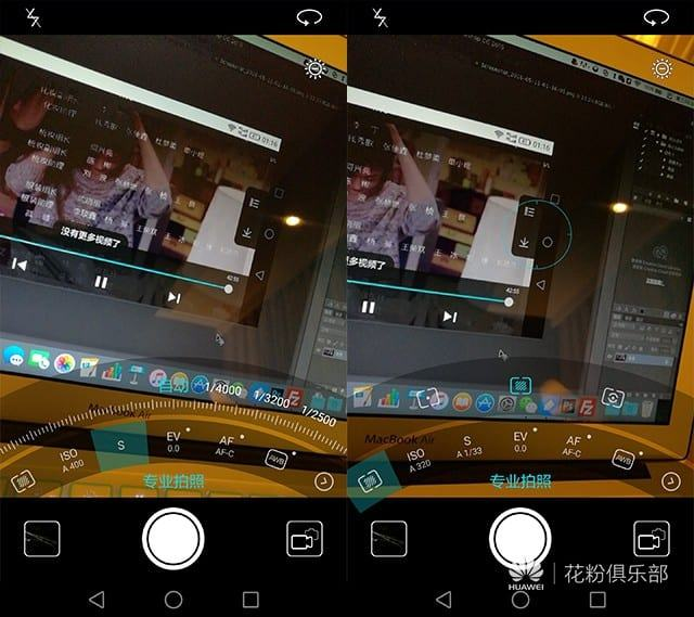 Honor-V8-Camera (2)