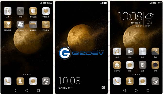 Honor-v8-stock-themes (1)