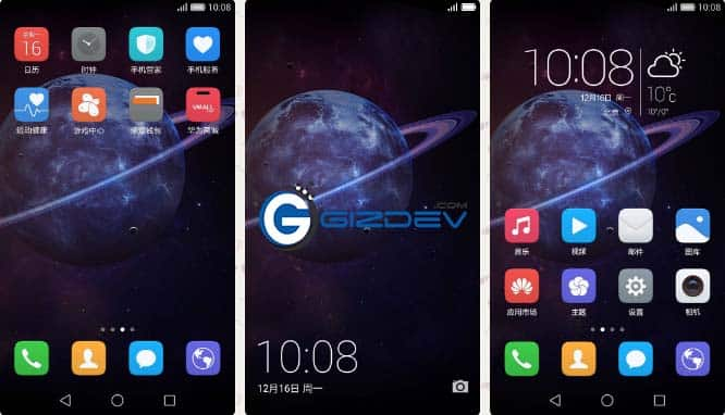 Honor v8 stock themes 3 - [Themes] Huawei Honor V8 Stock Themes for Emui 4.1 and EMUI 4.0