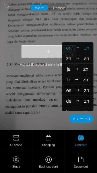 miui 8 screenshots 1