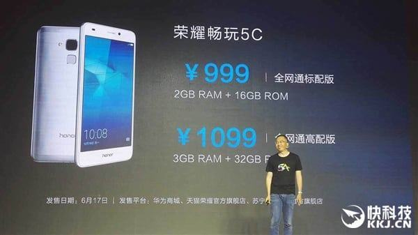 s 5cd63ab99c624573896ca22529e13715 - Huawei Honor 5C Full Netcom Launched In china At $153