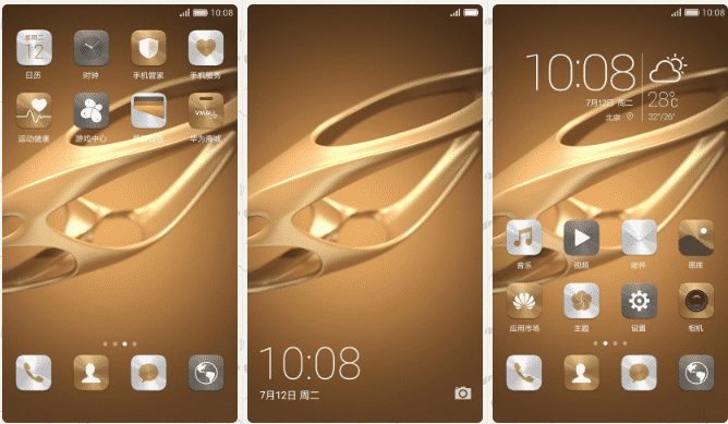honor 8 emui 4 2 - Download Huawei Honor 8 Stock Themes Extracted From EMUI 4.1