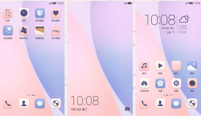 honor 8 emui 4 3 - Download Huawei Honor 8 Stock Themes Extracted From EMUI 4.1