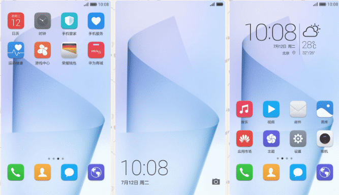 honor 8 emui 4 4 - Download Huawei Honor 8 Stock Themes Extracted From EMUI 4.1