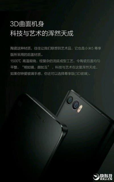 mi5s leak - Leak Xiaomi New Device Mi 5s May Equip With Duel Rear Camera