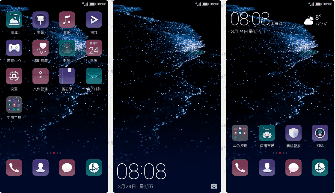 Atmospheric huawei p10 theme