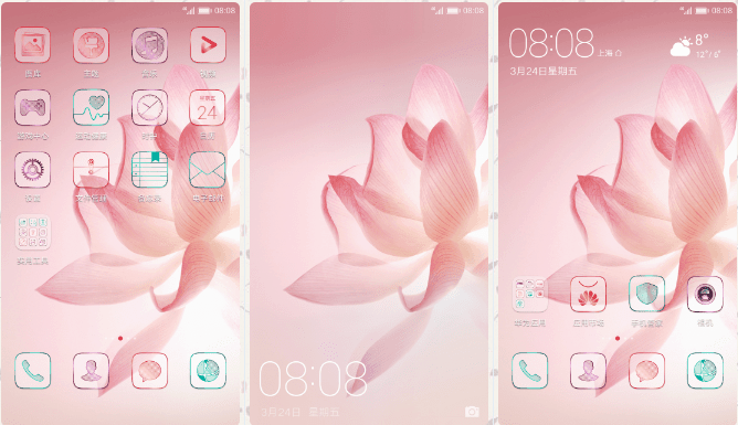 Bloom huawei 910 - Download Huawei P10 Plus and Huawei P10 Stock Themes