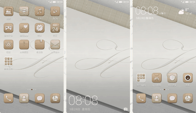 Chic p10 - Download Huawei P10 Plus and Huawei P10 Stock Themes