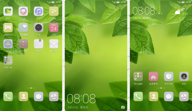 Greeny p10 - Download Huawei P10 Plus and Huawei P10 Stock Themes