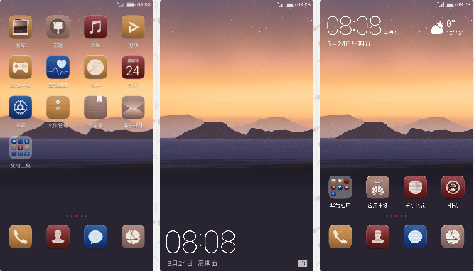 Nature p10 - Download Huawei P10 Plus and Huawei P10 Stock Themes