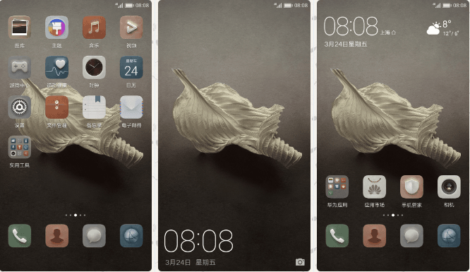 Taste p10 plus - Download Huawei P10 Plus and Huawei P10 Stock Themes