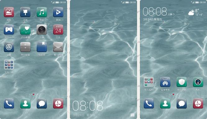 aquatic huawei p10 - Download Huawei P10 Plus and Huawei P10 Stock Themes