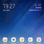 S8 Weather App Widget 4 150x150