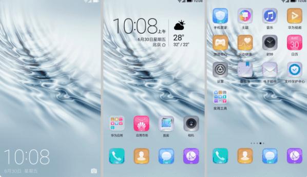 Download Huawei Honor 9 Stock Themes Extracted From EMUI 5.1
