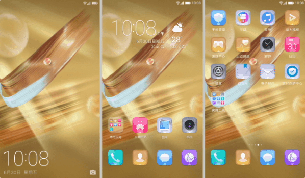 Symphony honor 9 - Download Huawei Honor 9 Stock Themes Extracted From EMUI 5.1