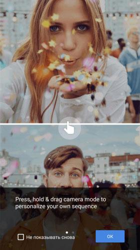 Nokia Camera Screenshots 4