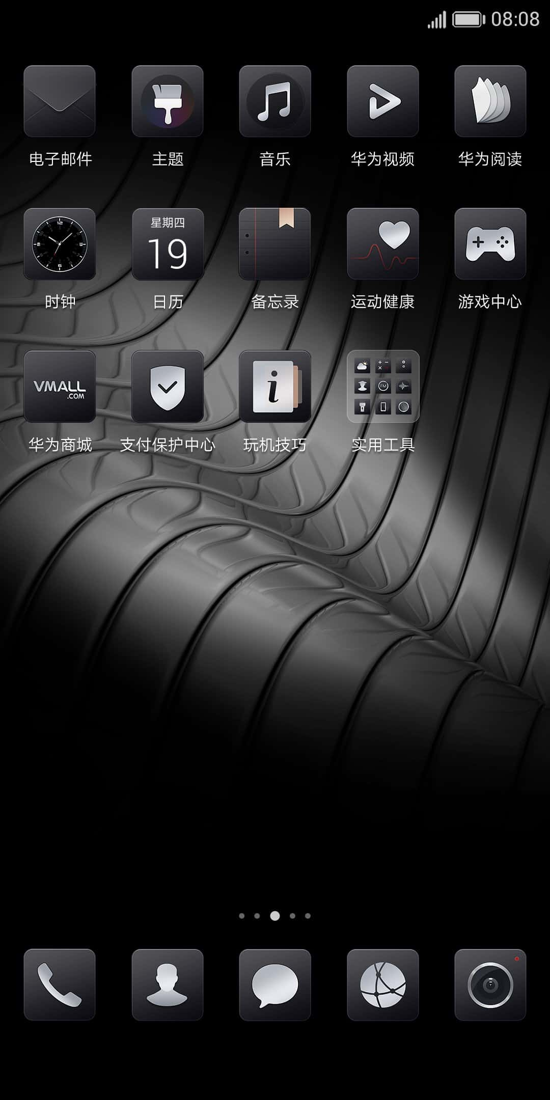 Chic emui 6.0 theme 2 - Download Huawei Mate 10 Stock Themes, EMUI 8.0 Themes