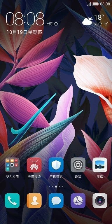 Flowers emui 6.0 theme 1 - Download Huawei Mate 10 Stock Themes, EMUI 8.0 Themes