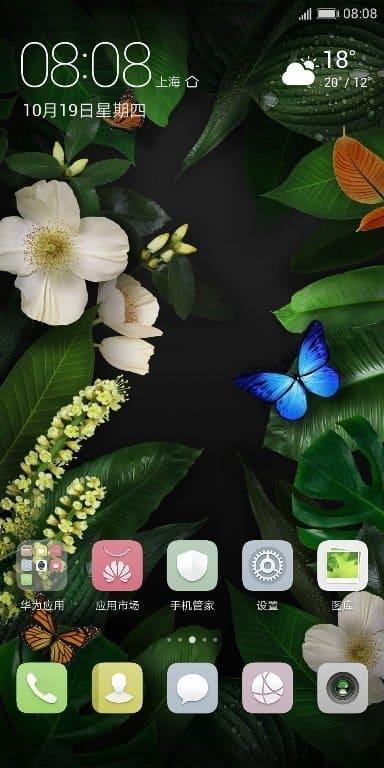 Garden emui 6.0 theme 1 - Download Huawei Mate 10 Stock Themes, EMUI 8.0 Themes
