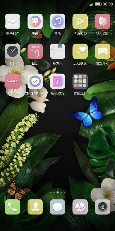 Garden emui 6.0 theme 2 - Download Huawei Mate 10 Stock Themes, EMUI 8.0 Themes