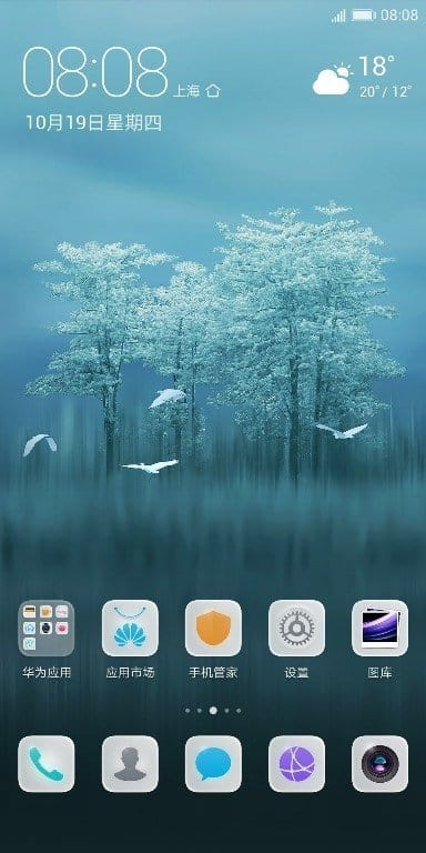 Moment emui 6.0 theme 1 1 - Download Huawei Mate 10 Stock Themes, EMUI 8.0 Themes