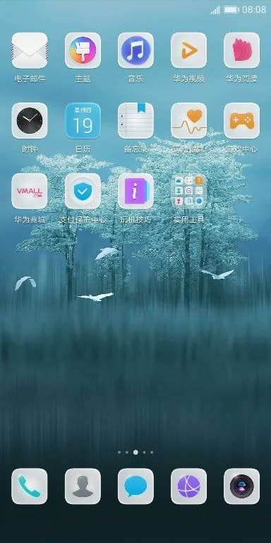 Moment emui 6.0 theme 2 1 - Download Huawei Mate 10 Stock Themes, EMUI 8.0 Themes