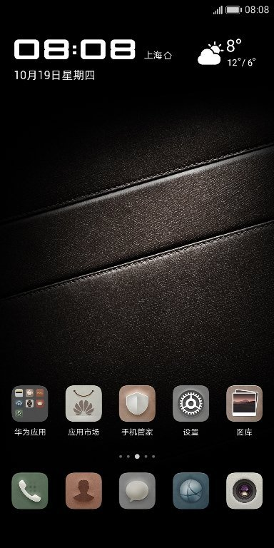 Polish emui 6.0 theme 2 - Download Huawei Mate 10 Stock Themes, EMUI 8.0 Themes