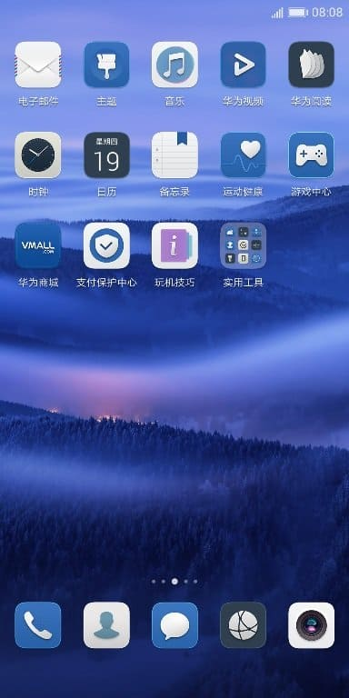 Spectacular emui 6.0 theme 2 - Download Huawei Mate 10 Stock Themes, EMUI 8.0 Themes