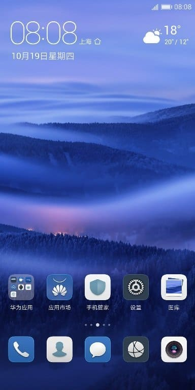 Spectacular emui 6.0 theme 3 - Download Huawei Mate 10 Stock Themes, EMUI 8.0 Themes