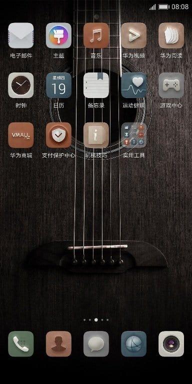 Time emui 6.0 theme 1 - Download Huawei Mate 10 Stock Themes, EMUI 8.0 Themes