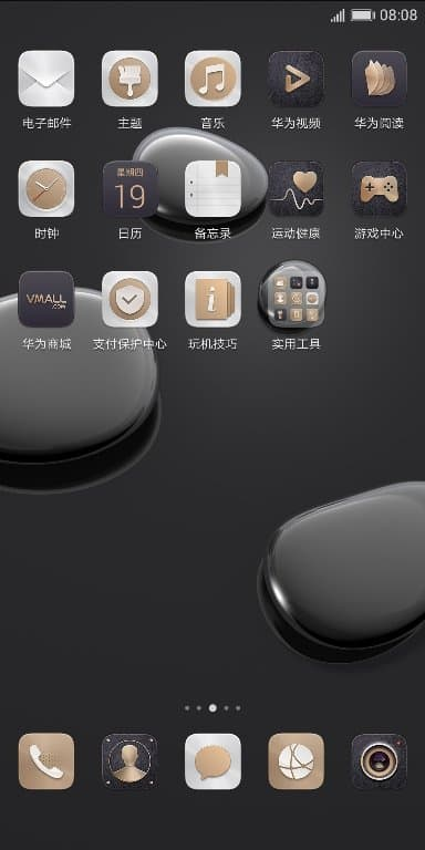 stone emui 6.0 theme 1 - Download Huawei Mate 10 Stock Themes, EMUI 8.0 Themes