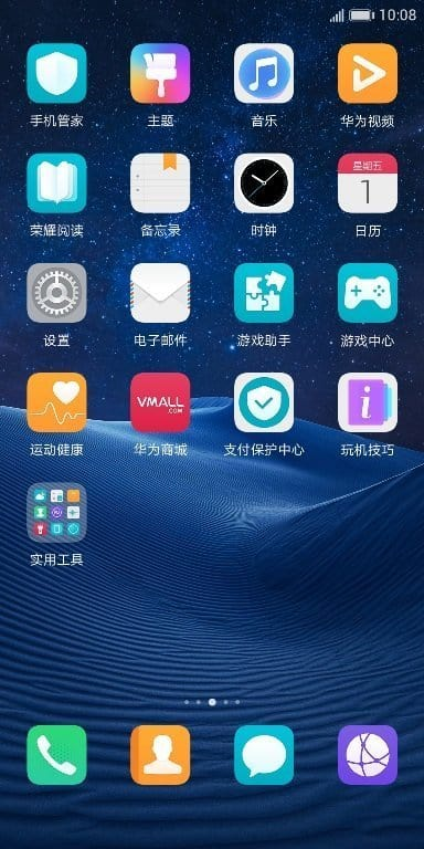Silence theme Honor V10 3 - Download Huawei Honor V10 Stock Themes, EMUI 8.0 Themes