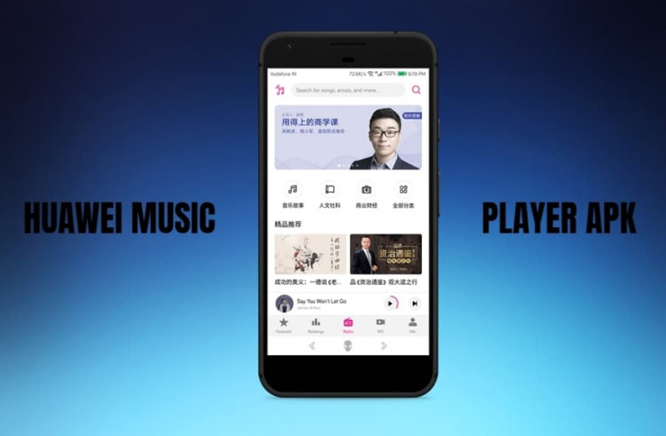 Huawei Music Player Apk