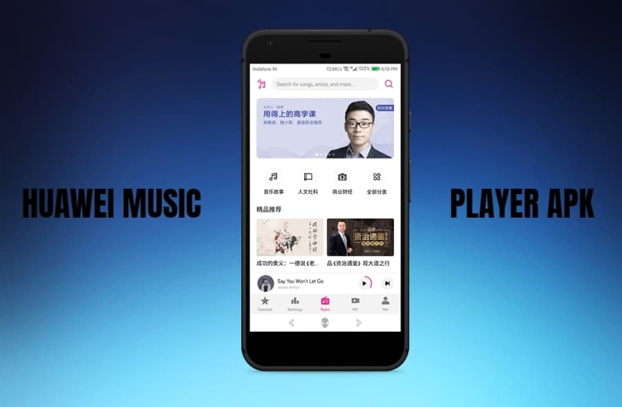 Download Huawei Music Player Apk 12 11 6 100 Works Online Music