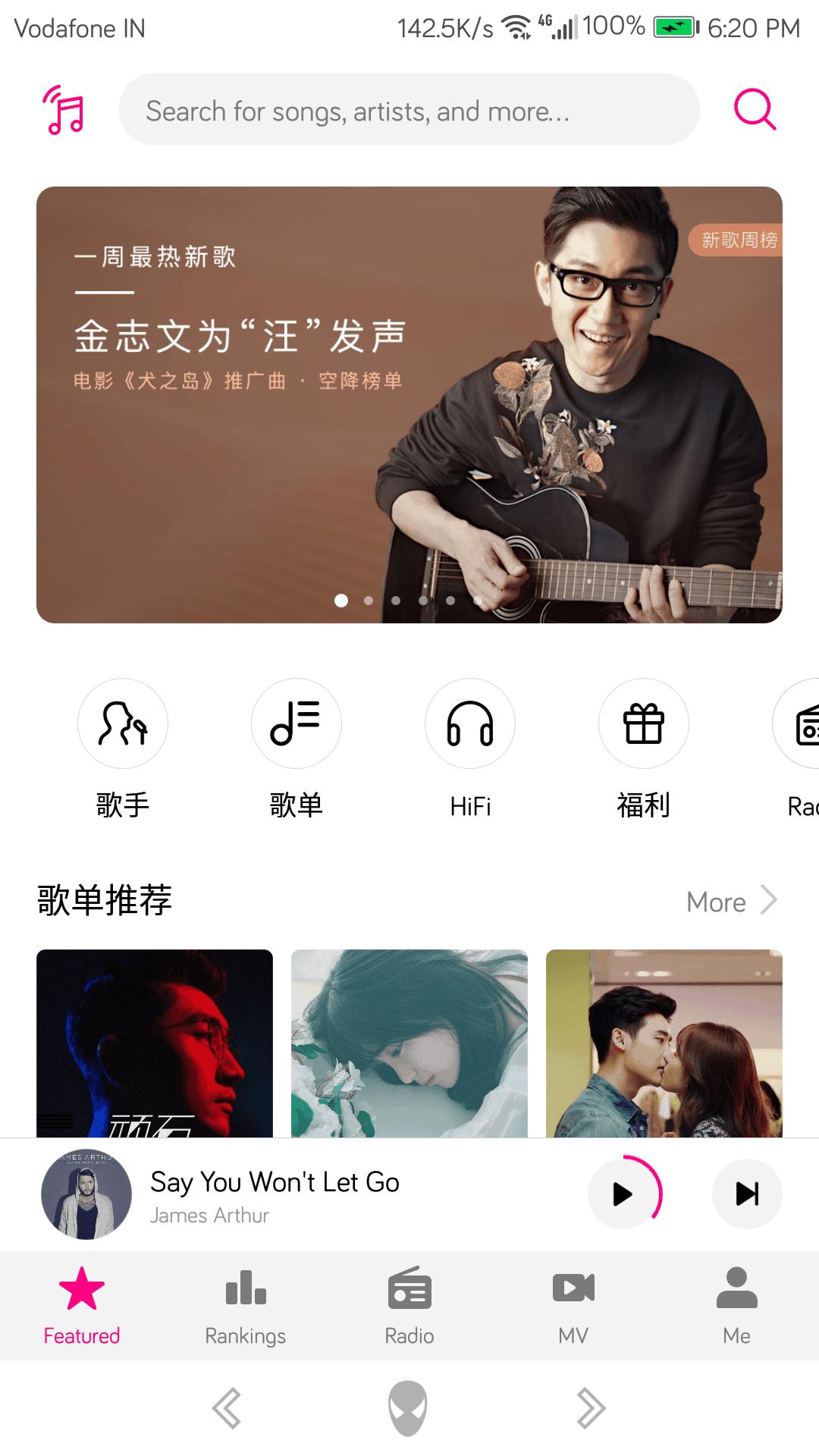 huawei music apk 5