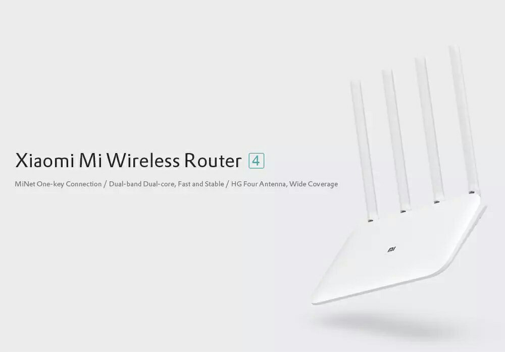 04 45 45 xiaomi router 4 fiber grade full gigabit intelligent 20180529164556796108569060