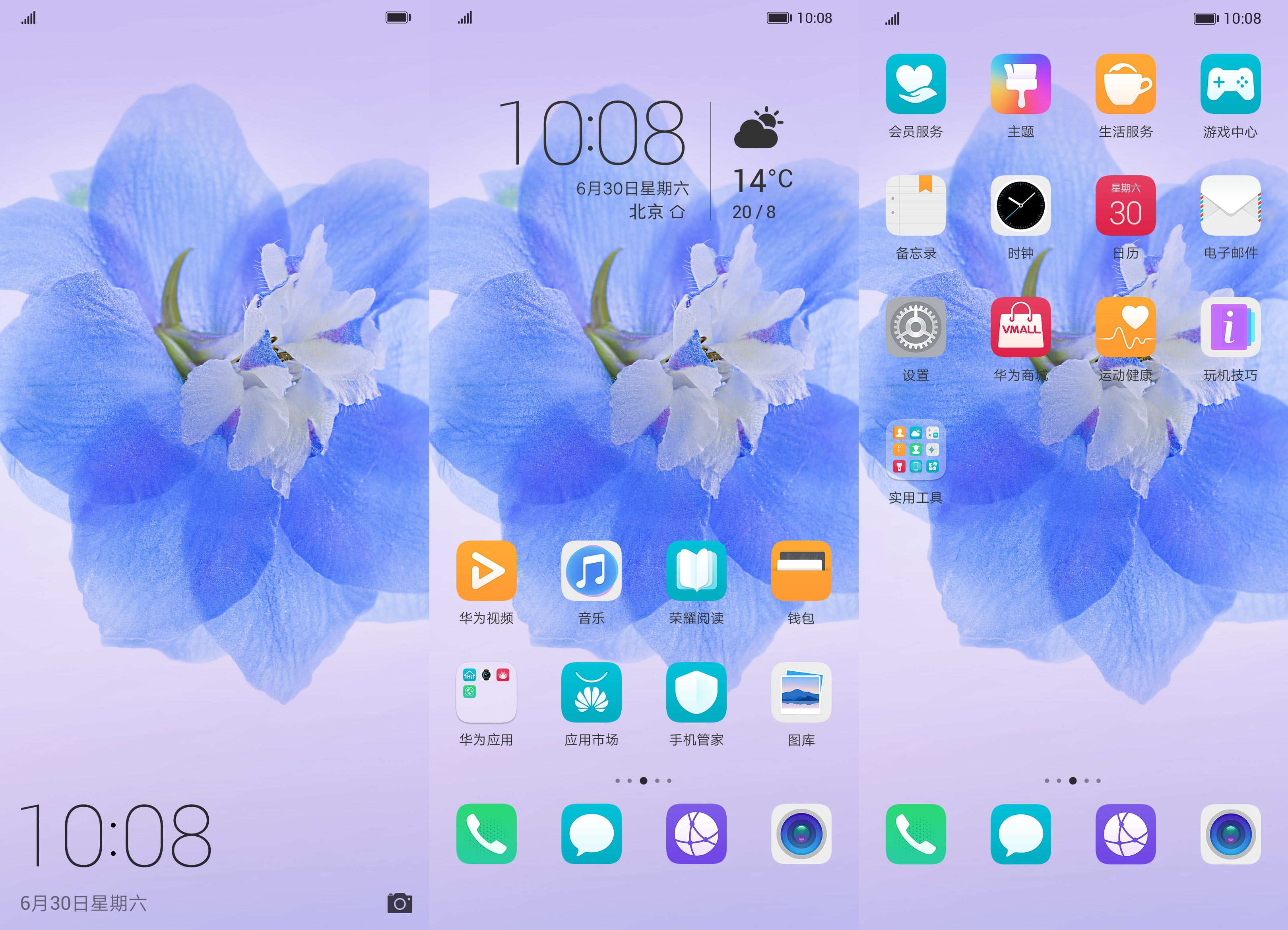 Huawei Honor Play Themes 1