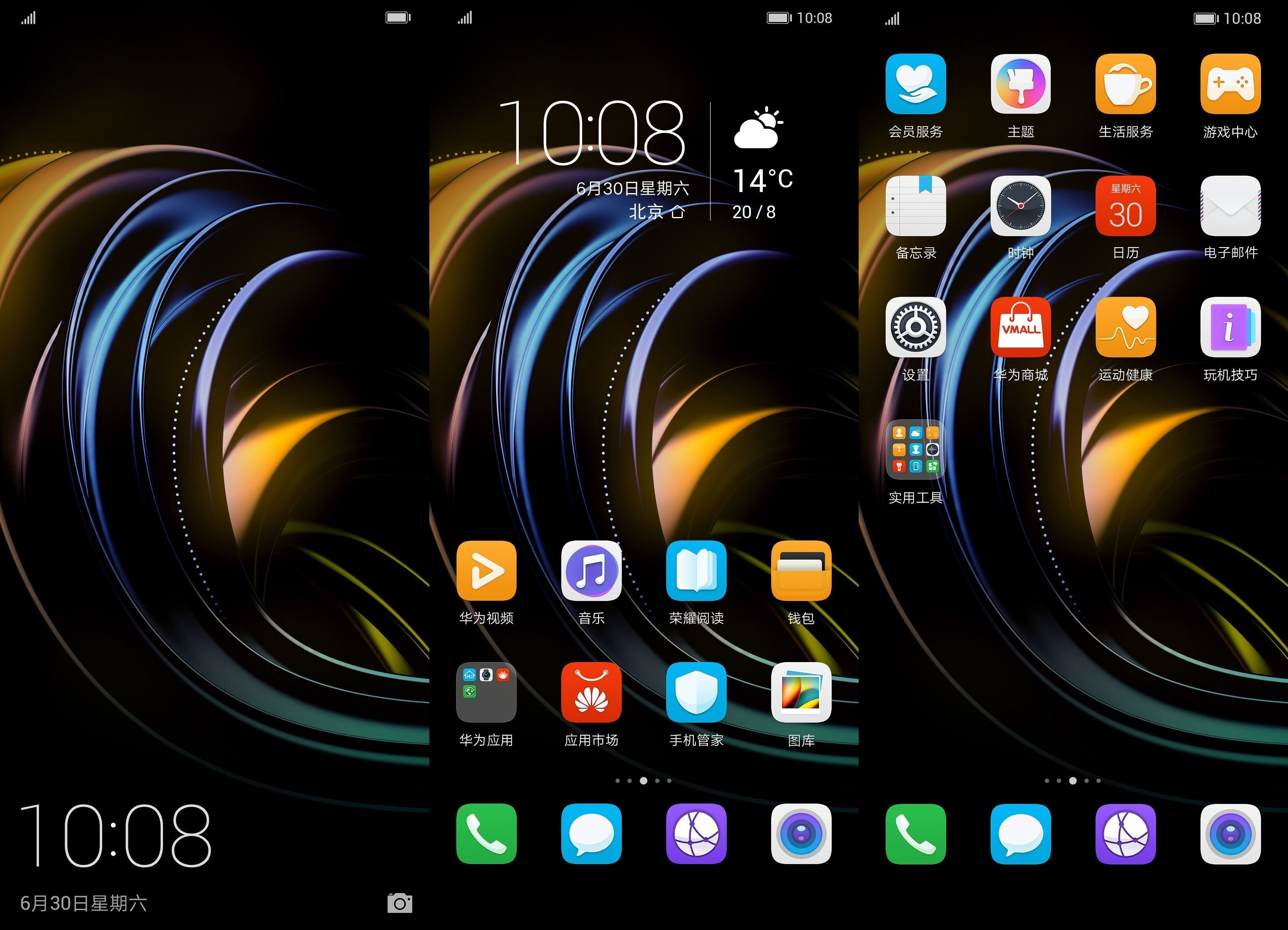 Huawei Honor Play Themes 3