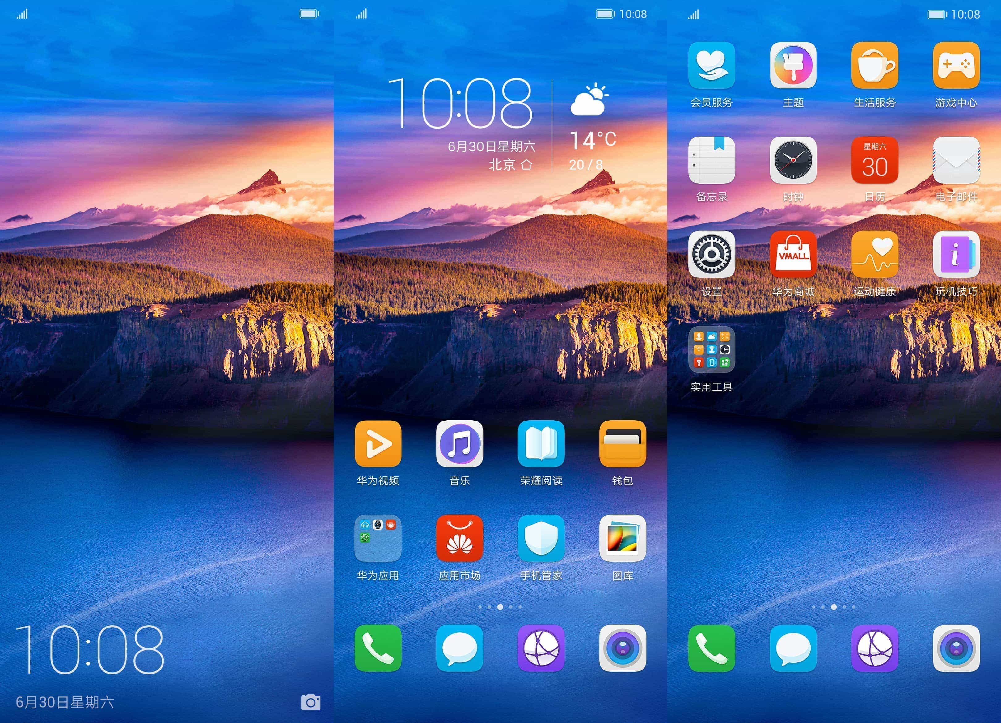 Huawei Honor Play Themes 5